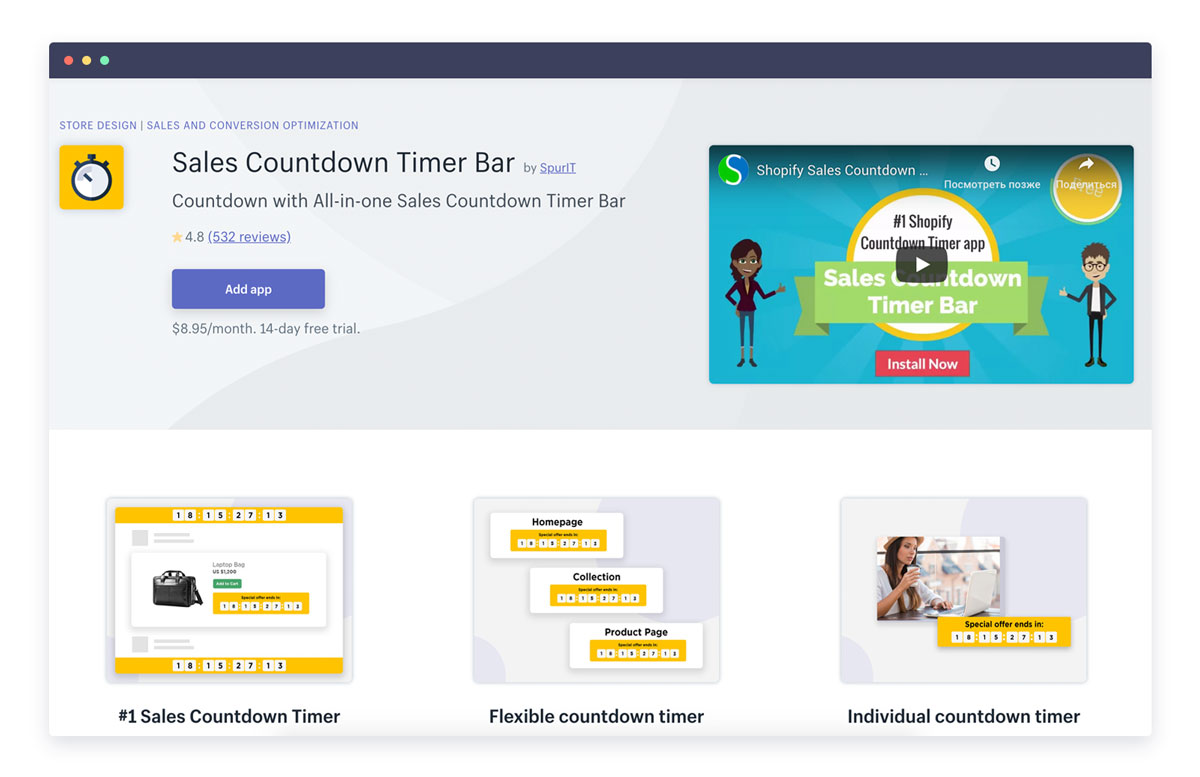 6 Best Countdown Timer Apps for Shopify | OUTLANE
